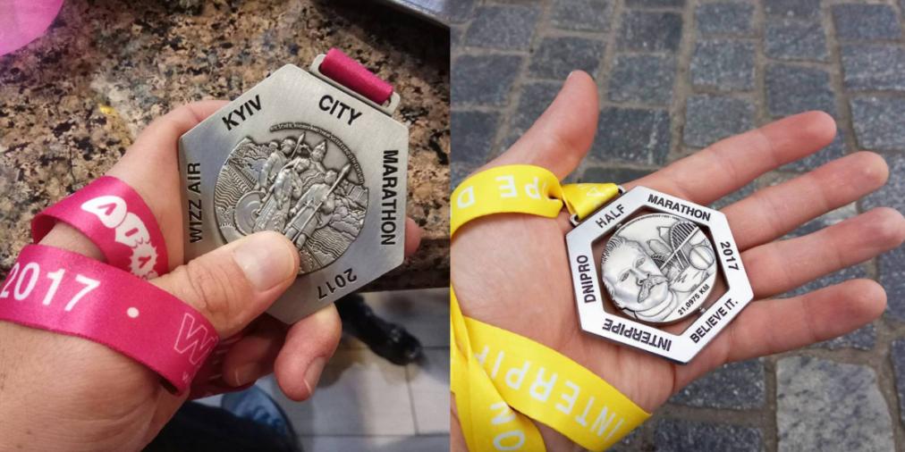 Медали Interpipe Dnipro Halfmarathon 2017 и Kyiv City Marathon 2017